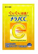 Máscara Facial Vitamin C Brightening - Melano CC