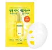 Máscara Green Tangerine Vita C Dark Spot Serum Sheet Mask - Goodal