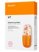Máscara V7 Brightening Mask - Dr Jart+