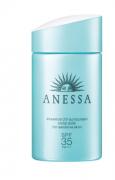 Protetor Solar Essence UV Sunscreen Mild Milk - Anessa