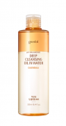 Removedor Calendula pH Balancing Deep Cleansing Oil In Water - Goodal