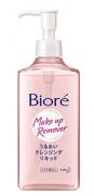 Removedor de Maquiagem Mild Cleansing Liquid - Biore