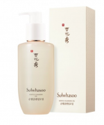Removedor Gentle Cleansing Oil - Sulwhasoo