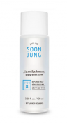 Removedor Soon Jung Lip and Eye Remover - Etude House
