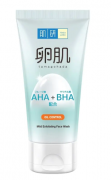 Sabonete Facial AHA/BHA Oil Control Facial Wash - Hada Labo