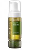 Sabonete  Facial Real Fresh Foam Green Tea - Neogen Dermalogy