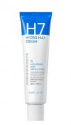 Tratamento H7 Hydro Max Cream - Some by me