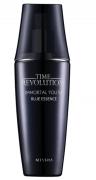 Tratamento Time Revolution Immortal Youth Blue Essence - Missha