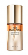 Tratamento Time Revolution Regenerating Royal Serum - Missha