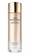 Tratamento Time Revolution Regenerating Royal Softner - Missha
