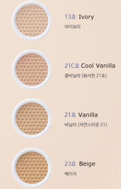 BB Cream Air Cushion Cove SPF50+ PA+++ - IOPE