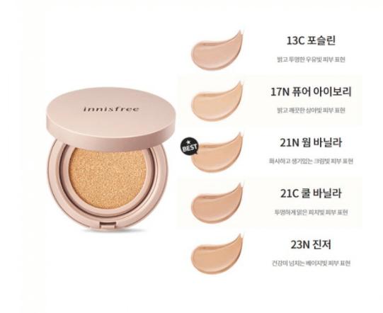 BB Cream Skin Fit Glow Cushion SPF34 PA++ - Innisfree