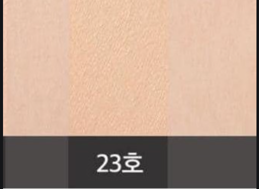BB Cream  Soo Boo Ji Cushion - SPF50+ PA+++ - A'PIEU