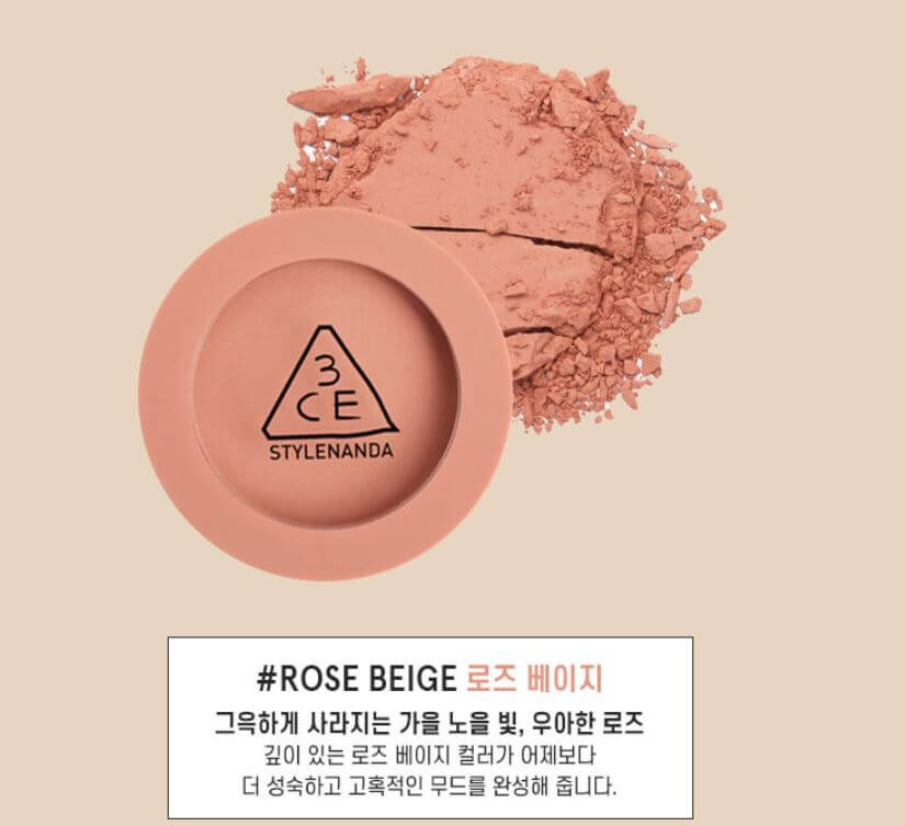 Blush Moodless Face - 3CE