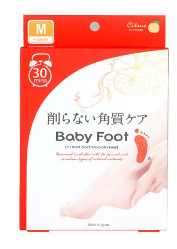 Máscara Baby Foot