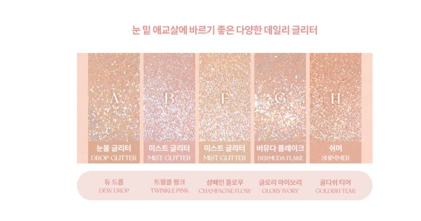 Paleta Better Than Pallet Light and Glitter Garden - rom&nd