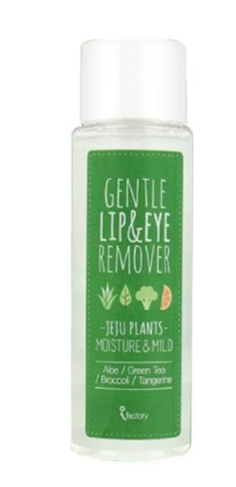 Removedor Geltle Lip & Eye Remover - Some By Mi