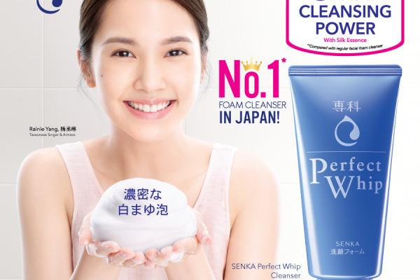 Sabonete Facial Perfect Whip - Senka