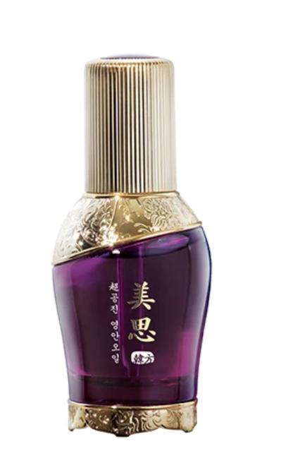 Tratamento Cho Gong Jin First Oil - Missha