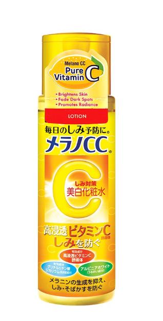 Tratamento Vitamin C Brightening Lotion - Melano CC
