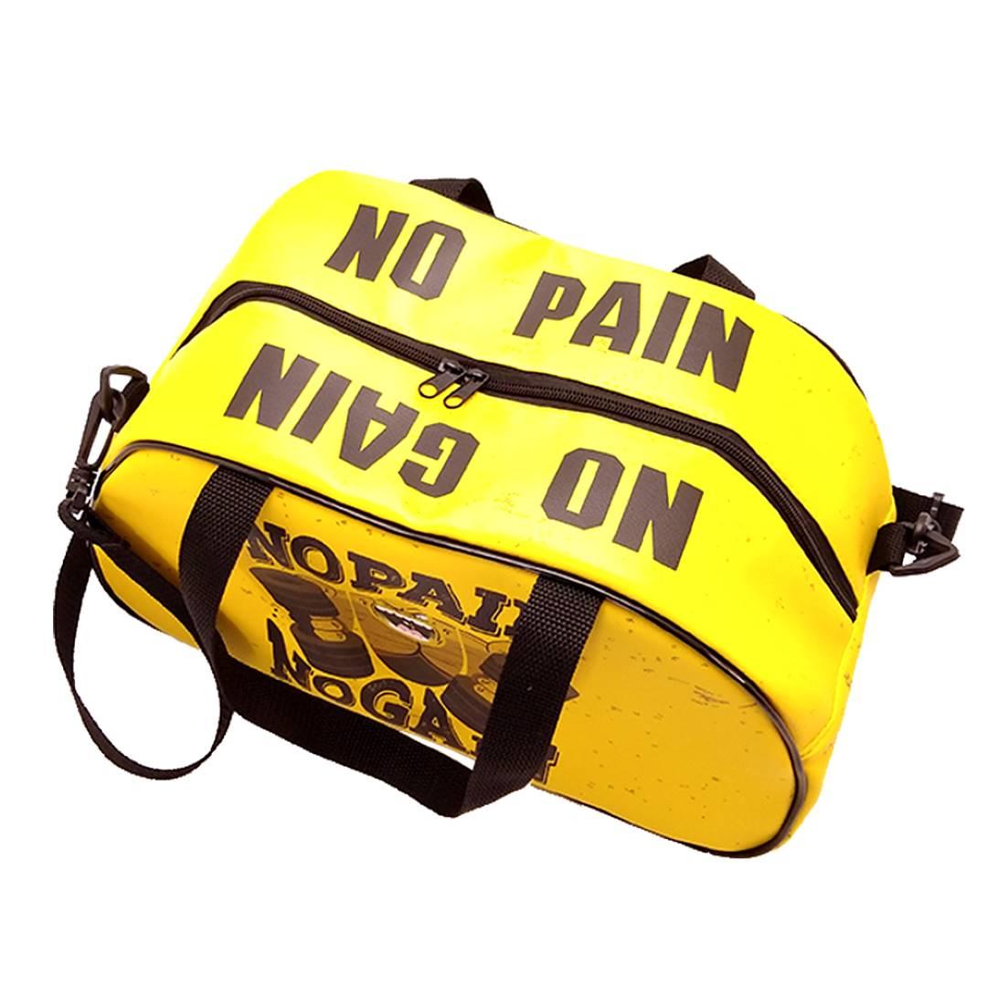 Bolsa Academia No Pain No Gain Amarela