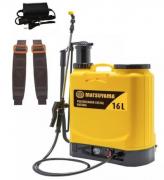 Pulverizador Costal 16L Bateria + Manual