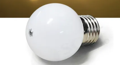 Lampada Led Bolinha  2,5w G45  - Giamar
