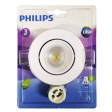 Spot Led Redondo 5w Philips  - Giamar