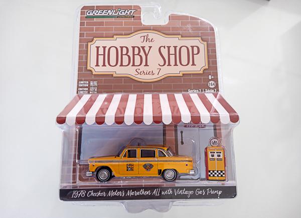 Miniatura Hobby Shop