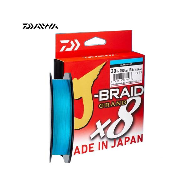 Linha Multifilamento J-Braid Grand x8 Island Blue 150yd Daiwa
