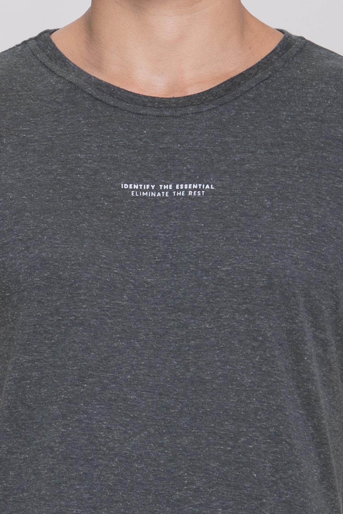 Camiseta Identify The Essential