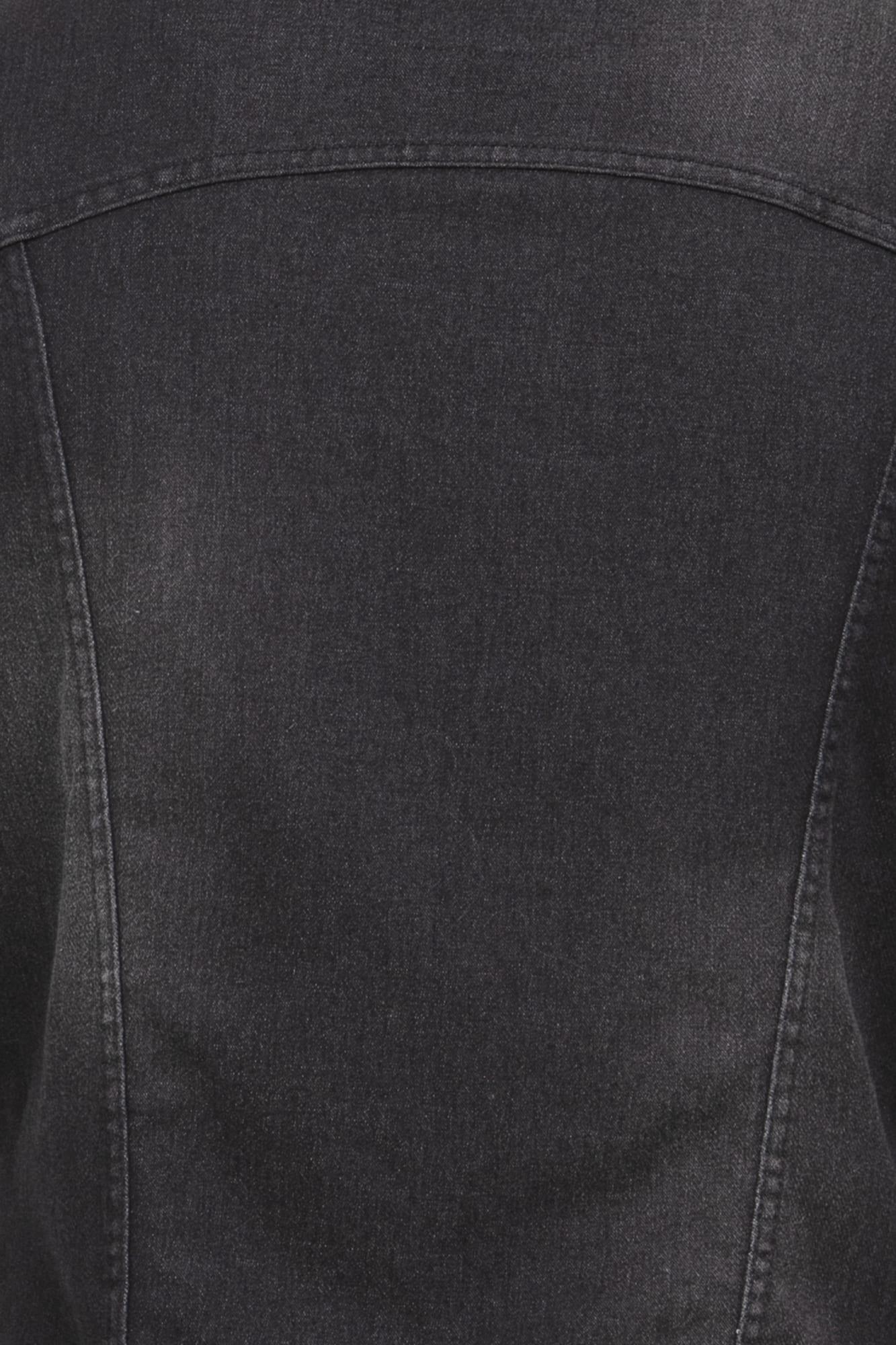 Jaqueta Jeans Moletom Black