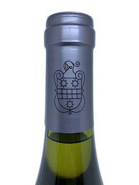 Vinho Branco Inconsciente Tempranillo Blanco Rioja 750mL  - ADEGA FARRET