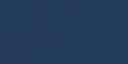 Gresalato Revestimento Royal Decor Polido 35X71 (CX. 2,00 M²)