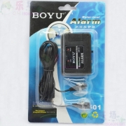 Sensor De Nível Com Alarme Para Aquários E Tanque Boyu Sw 01