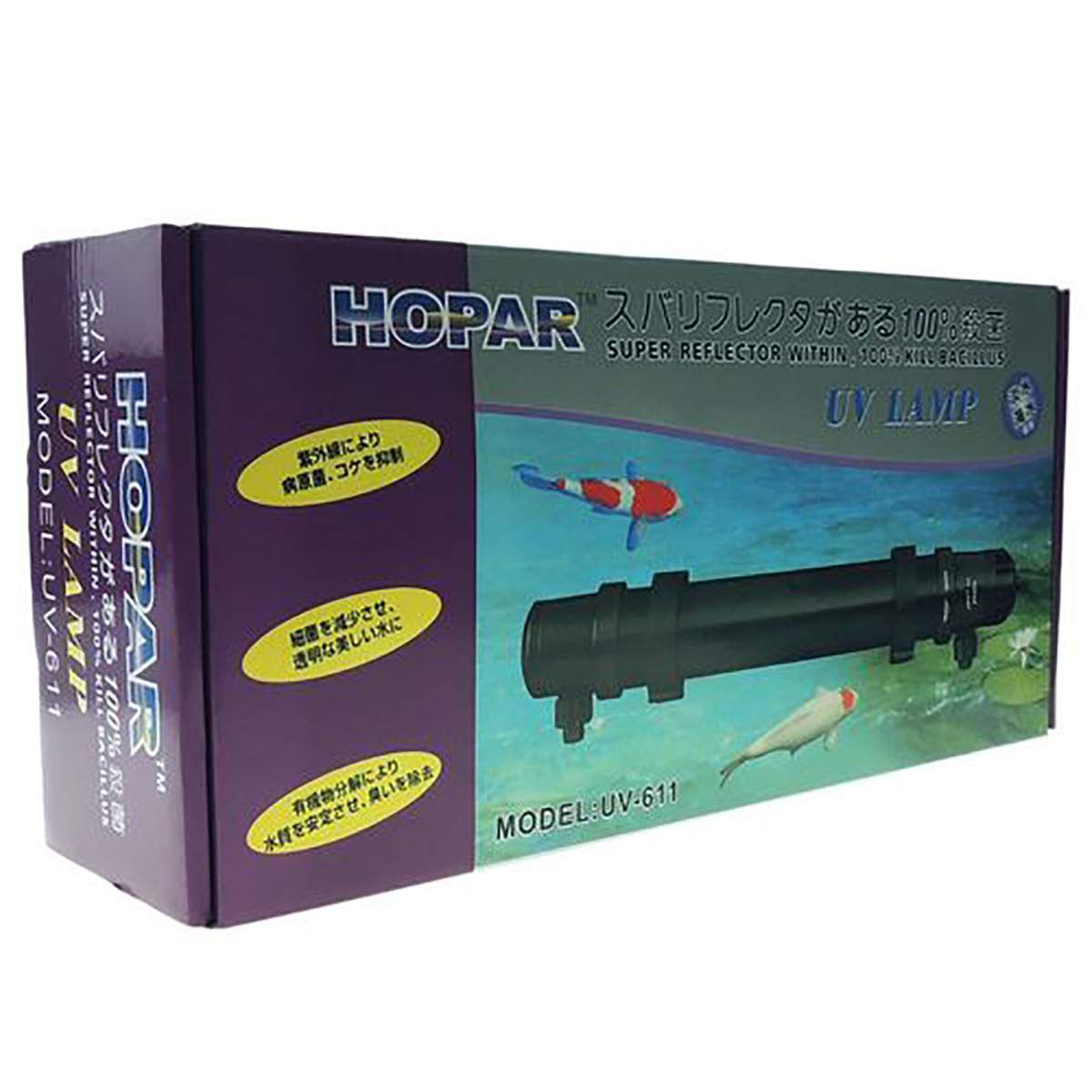 Filtro Ultravioleta Hopar Uv-611 24W P/Aquários/Lagos
