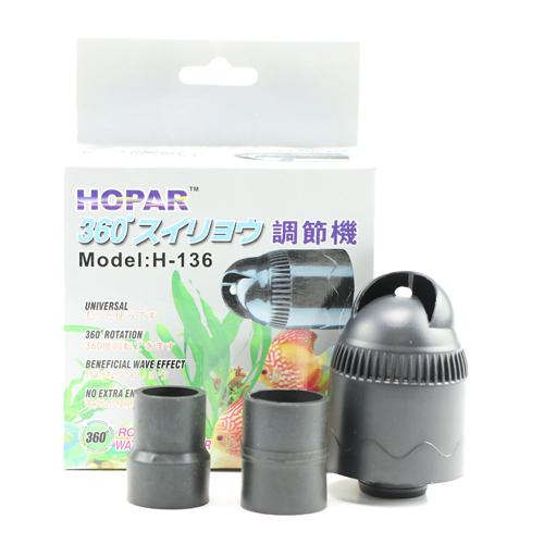 Gira-gira Ou Circulador De Água Hopar H-136 Fluxo 360°