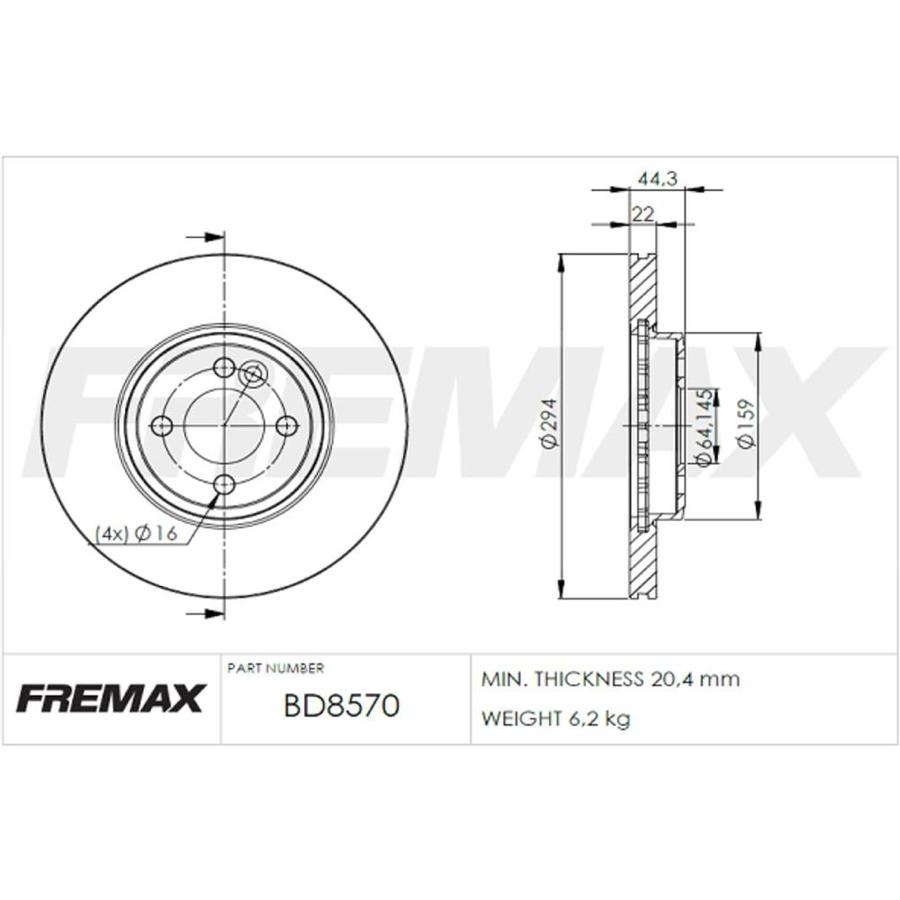 Disco de Freio Dianteiro MINI Cooper S 1.6 R56, R57, R58 e R59 BD8570 (PAR)