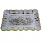 Bandeja de madeira Square Embossed Arabesque 18,5x2x11 Urban