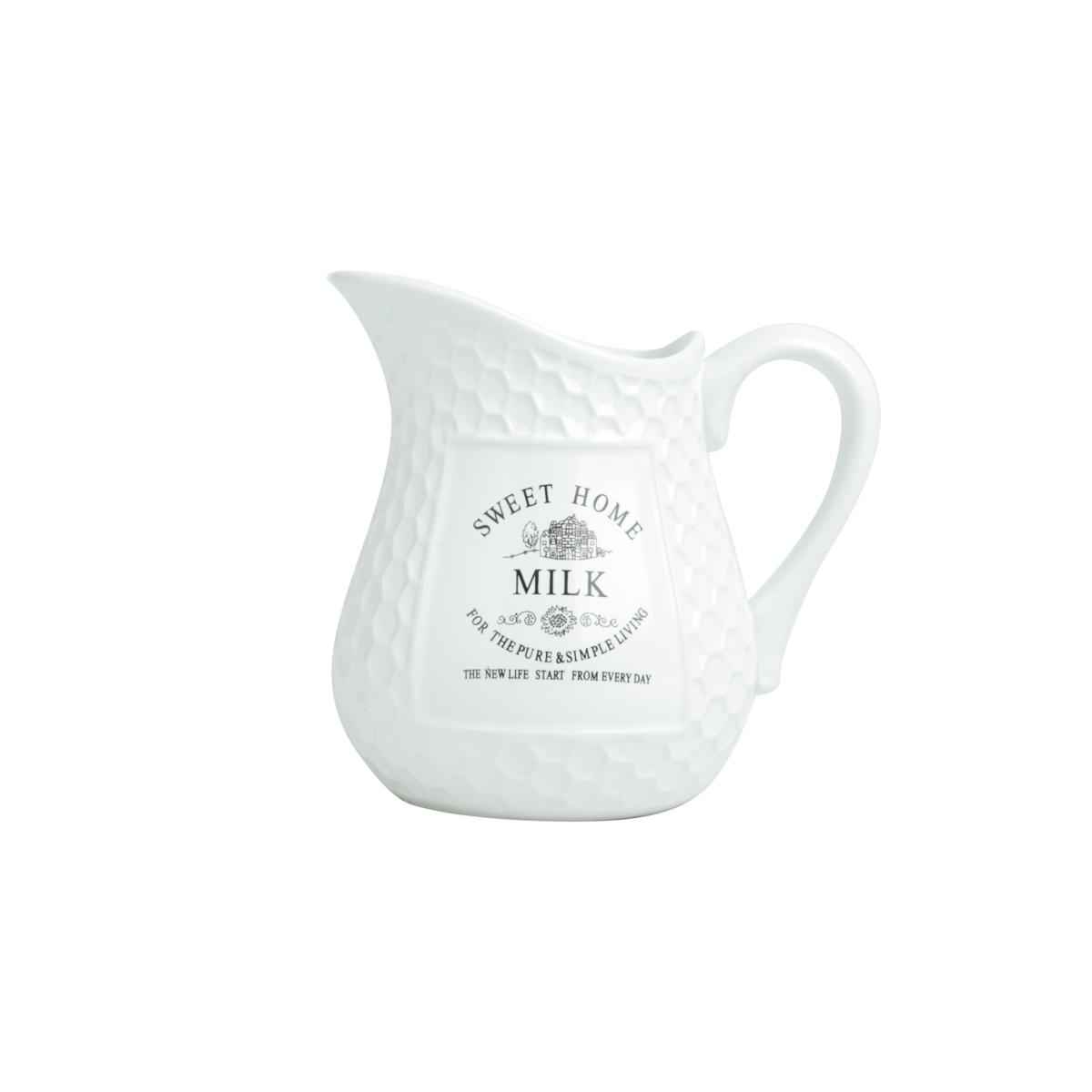 Conjunto para café e chá em porcelana branco Sweet Home