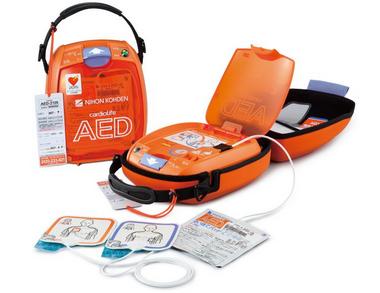 Desfibrilador Externo Automático Cardiolife AED-3100