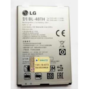 BATERIA LG G PRO LITE D685 BL-48TH RETIRADA