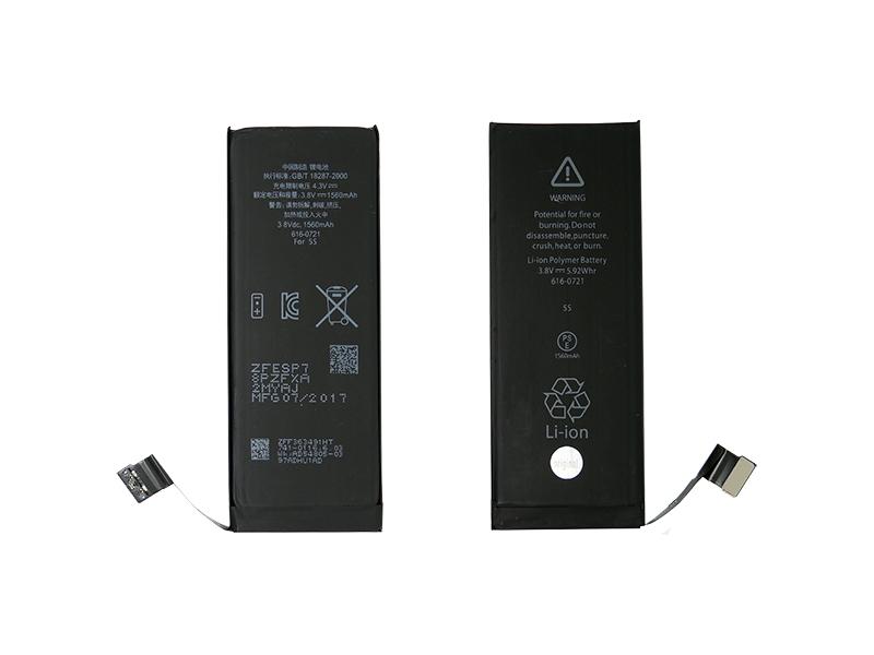 BATERIA APPLE IPHONE 5S 5C 1560MAH