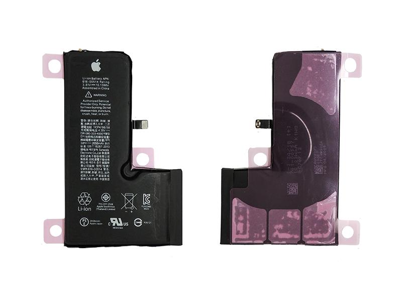 BATERIA CELULAR APPLE IPHONE XS 2658 MAH