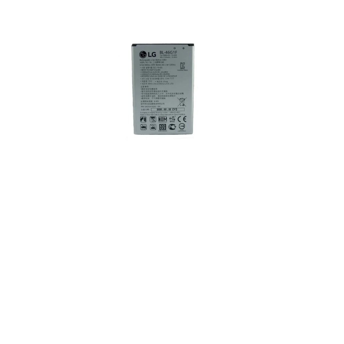 BATERIA LG K10 2017 M250 BL-46G1F RETIRADA