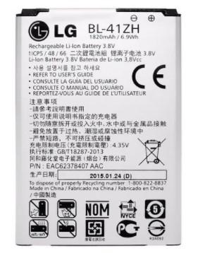 BATERIA LG K5 X220 BL41ZHB RETIRADA