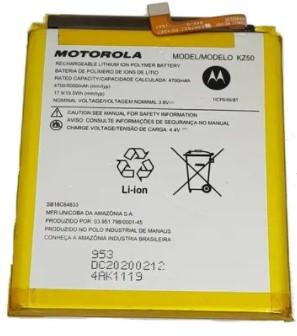 BATERIA MOTOROLA MOTO  G8 POWER KZ50 XT 2041 RETIRADA