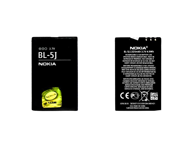 BATERIA NOKIA C3-00/N520/N900X101 BL5J