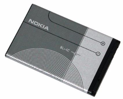 BATERIA NOKIA E71/N97 BP-4L
