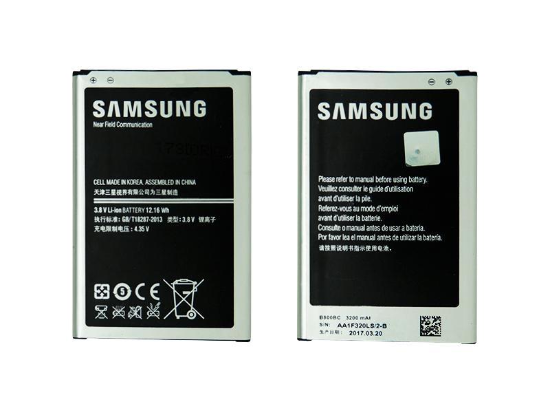 BATERIA SAMSUNG N9005 GALAXY NOTE 3 B800BE